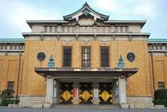 Musée d'Art municipal de Kyoto photo libre de droits