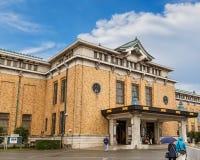 Musée d'Art municipal de Kyoto photo stock