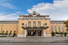Musée d'Art municipal de Kyoto images stock
