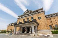 Musée d'Art municipal de Kyoto sous le ciel bleu image stock