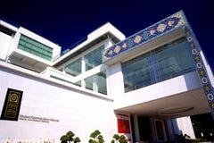 Musée d'arts islamique Malaisie Images libres de droits