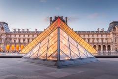 Musée d'auvent à Paris, France Images libres de droits