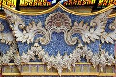 Musée 005 d'Erawan Image stock