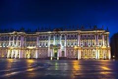 Musée d'ermitage, St Petersburg, Russie Images libres de droits
