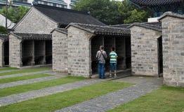 Musée d'examen extérieur à Nanjing Photos stock