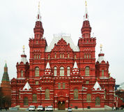 Musée d'histoire au grand dos rouge Photos libres de droits