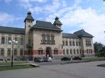 Musée d'histoire locale à Poltava image libre de droits