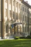 Musée d'histoire locale Photos stock