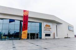Musée d'ours de nounours en Chine Photographie stock libre de droits