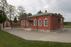 Musée dans Borodino Image stock