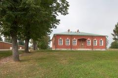 Musée dans Borodino Photos stock
