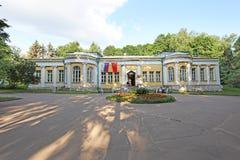 Musée de domaine de Leninskiye Gorki, région de Moscou Image stock