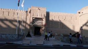 Musée de Dubaï Image libre de droits