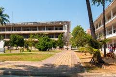 Musée de génocide de Tuol Sleng Images libres de droits