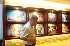 Musée de gens de Chaoshan Image libre de droits