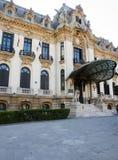 Musée de George Enescu à Bucarest, Roumanie Photo stock