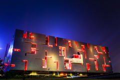 Musée de Guangdong la nuit Photos stock