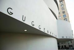 Musée de Guggenheim Photo stock