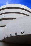 Musée de Guggenheim, NY Photo libre de droits