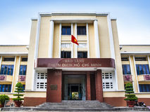 Musée de Ho Chi Minh Campaign (dich Hô Chi Minh), ville de Ho Chi Minh, Vietnam de chien de saveur de Bao Images stock