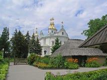 Musée de Kotliarevsky à Poltava photo stock