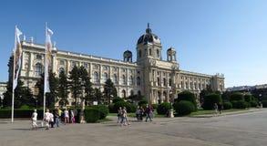 Musée de Kunsthistorisches des beaux-arts à Vienne, Autriche Image libre de droits