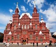 Musée de l'histoire sur le grand dos rouge à Moscou Photos libres de droits