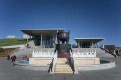 Musée de l'Inner Mongolia photo stock