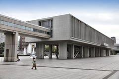 Musée de mémorial de paix d'Hiroshima Images libres de droits