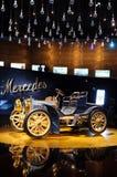 Musée de Mercedes Photos libres de droits