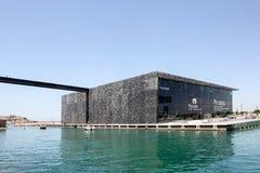 Musée de Mucem à Marseille, France Photo stock