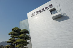 Musée de Nanhai Images stock