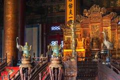 Musée de palais dans Pékin Images libres de droits
