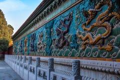 Musée de palais dans Pékin Photo libre de droits