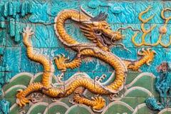 Musée de palais dans Pékin Photographie stock libre de droits