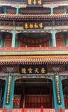 Musée de palais dans Pékin Photos stock