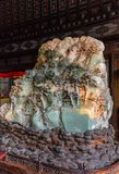 Musée de palais dans Pékin Photos libres de droits