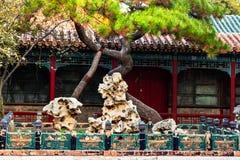 Musée de palais dans Pékin Image stock