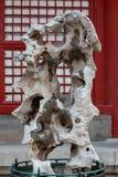 Musée de palais dans Pékin Image libre de droits