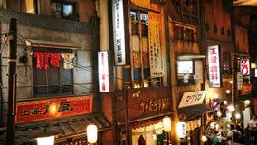 Musée de Ramen de Shin-Yokohama Photos stock