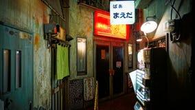 Musée de Ramen de Shin-Yokohama Photo stock