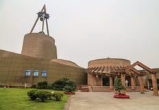 Musée de Sanxingdui, porcelaine de Sichuan Images libres de droits