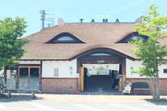 Musée de tama de Wakayama Photographie stock