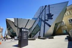 Musée de Toronto Photo stock