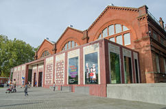 Musée de vert de Bethnal d'enfance Photographie stock