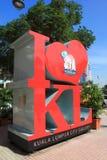 Musée de ville de Kuala Lumpur Images libres de droits