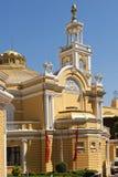Bakou Photo stock