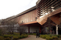 The Musée du quai Branly in Paris. The Musée du quai Branly, in Paris, France, features the indigenous art and cultures of Africa, Asia, Oceania, and the Stock Image