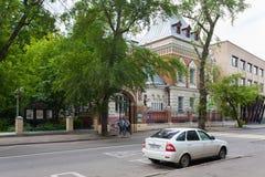 Musée et Malaya Gruzinskaya Street biologiques de Timiryazev dans le MOIS photographie stock