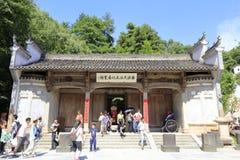 Musée folklorique de culture sur la montagne huangling, adobe RVB photos stock